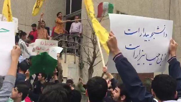 درگیری دانشجویان و بسیجیان در پلی تکنیک تهران