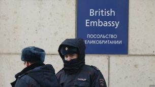 سفارت بریتانیا در مسکو