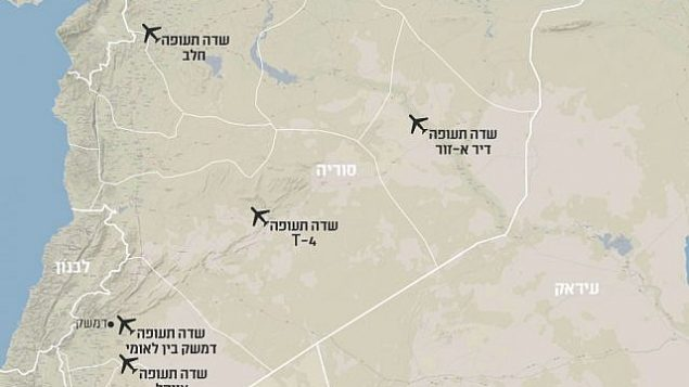 توضیح تصویر: نقشهای از سوریه، که ۱۷ آوریل ۲۰۱۸ در اختیار رسانههای اسرائیلی قرار داده شده، محل تقریبی پنج پایگاه را نشان میدهد که به گمان اسرائیل در کنترل ایران است و شامل فرودگاه بینالمللی دمشق، پایگاه هوایی سیگال، پایگاه هوایی تی۴، منطقهی هوایی نزدیک حلب، و پایگاهی در دیر آزور است. محل دقیق روی نقشه، کاملا مطابق با واقع نیست. برای مثال، پایگاه سیگال در شرق دمشق و نه در جنوب آن، چنانکه در نقشه دیده میشود.