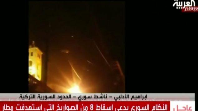 تصویر از یوتیوب - حمله به فرودگاه حمص