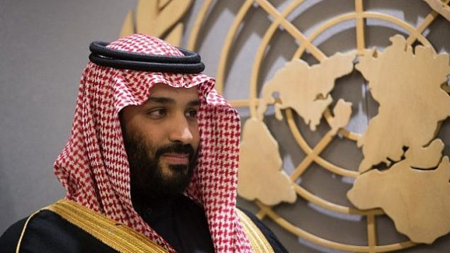 توضیح تصویر: محمد بن سلمان ولیعهد سعودی در یکی از جلسات سازمان ملل، ۲۷ مارس ۲۰۱۸، نیویورک.  (AFP PHOTO / Bryan R. Smith)