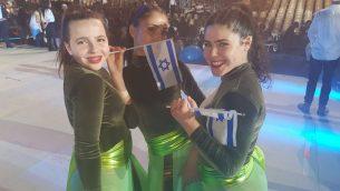 دختر یاسمین شالوم متحده در مراسم هفتادمین سالگرد استقلال کشور اسرائیل در اورشلیم (عکس: یاسمین شالوم متحده)