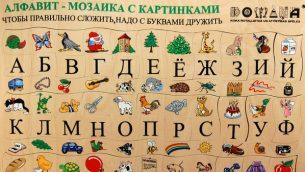 خط روسی