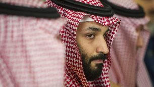 توضیح تصویر: محمد بن سلمان ولیعهد عربستان در ملاقات با جیم متیس وزیر دفاع در پنتاگون، واشنگتن، ۲۲ مارس ۲۰۱۸. (AP Photo/Cliff Owen)