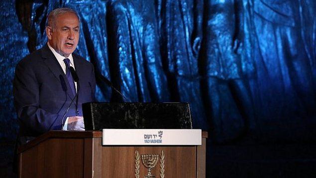 توضیح تصویر: بنیامین نتانیاهو نخست وزیر حین سخنرانی در مراسم رسمی دولت در موزهی یادبود هولوکاست یاد واشم در اورشلیم در روز یادبود هولوکاست، ۱۱ آوریل ۲۰۱۸. (Yonatan Sindel/Flash90)