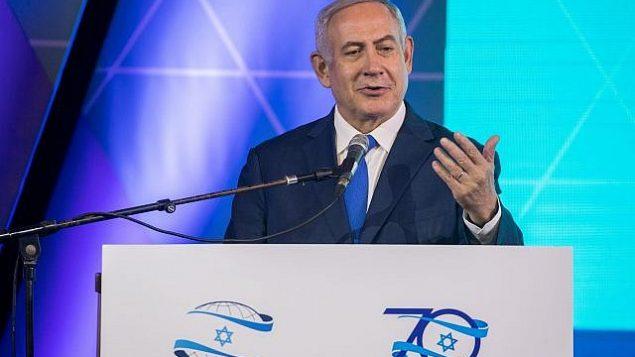 توضیح تصویر: بنیامین نتانیاهو نخست وزیر حین سخنرانی در کنفرانس سالانهی جهانی حایسود در کانونشن سنتر بینالمللی اورشلیم، ۱۶ آوریل ۲۰۱۸. (Yonatan Sindel/Flash90)