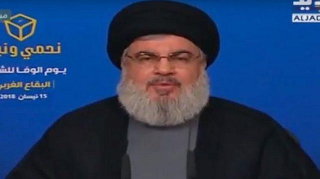 توضیح تصویر: حسن نصرالله رهبر حزبالله در سخنرانی ویدئویی در راهپیمایی انتخاباتی ۱۵ آوریل ۲۰۱۸.  (Screen capture: YouTube)