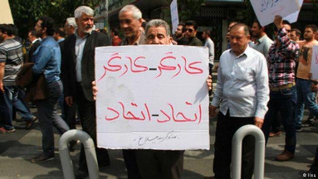 گروهی از کارگران معترض در ایران