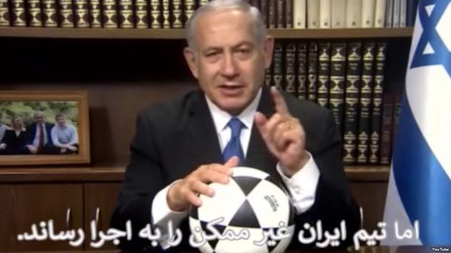 نخستوزیر اسرائیل، پنجم تیر ماه به زبان انگلیسی و با زیرنویس فارسی، در کانال یوتیوب ویدئویی منتشر کرد