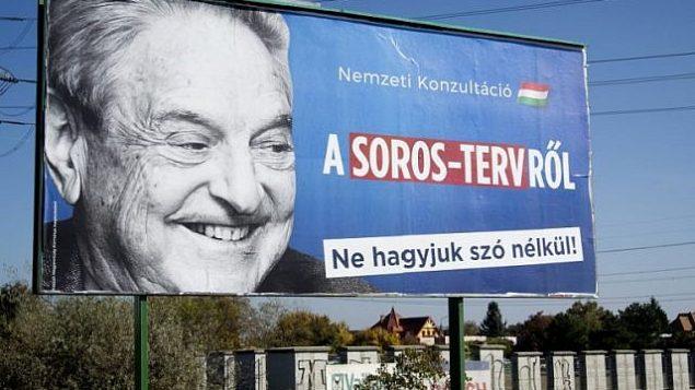 توضیح تصویر: یک بیلبورد با پوستر جورج سورس، بیلیونر و نیکوکار مجاری آمریکایی با عبارات «مشاورهی ملی پیرامون طرح سوروس – نگذارید در سکوت بگذرد» در بوداپست به چشم میخورد، ۱۶ اکتبر ۲۰۱۷.  (Attila Kisbenedek/AFP)