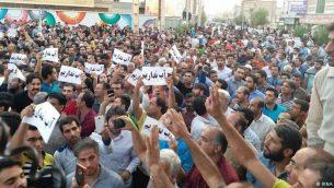 صحنه ای تجمعات اعتراضی در ایران