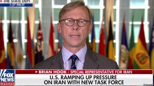 برایان هوک، سرپرست گروه جدید موسوم به اقدام ایران در وزارت خارجه آمریکا