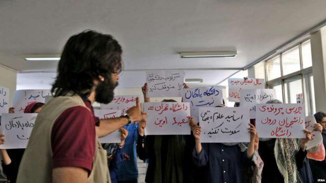 صحنه ای ای از یک اعتراض دانشجویی در ایران