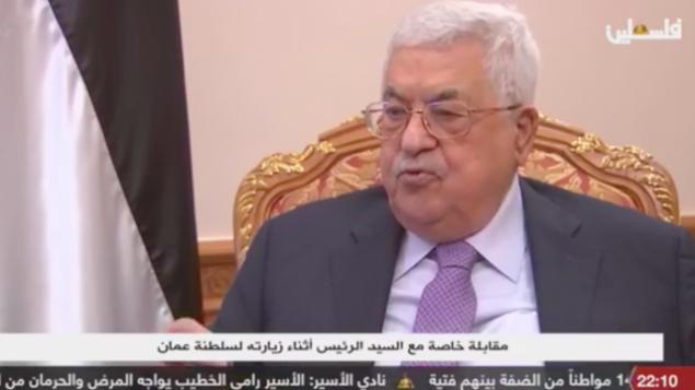 تصویر: محمود عباس رئیس تشکیلات خودگردان فلسطینی حین سخنرانی در ایستگاه تلویزیون فلسطینی، تلویزیون رسمی تشکیلات خودگردان فلسطینی. (Screenshot: Facebook)