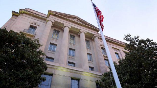 نمایی از مقابل دادگاه فدرال شهر واشنگتن.