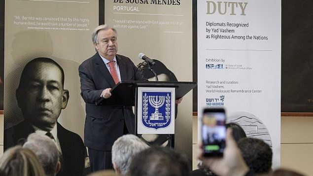 آنتونیو گوترش حین سخنرانی در مراسم گشایش نمایشگاه «فرای وظیفه: سیاستمداران درستکار در میان ملل». (UN/Manuel Elias)