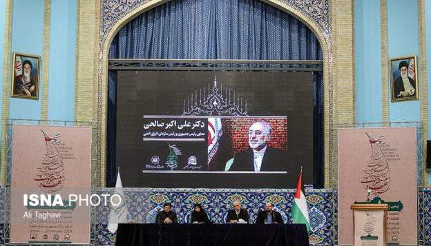"""نهمین همایش موسوم به """"غزه نماد مقاومت"""""""