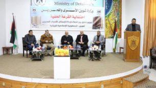 میتینگ حمایت از زندانیان حماس در غزه