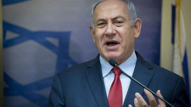 تصویر: بنیامین نتانیاهو نخست وزیر در کنفرانس خبری، کنست، اورشلیم، به افتخار پیوستن یوآل گالانت وزیر مهاجرت به حزب لیکود، ۹ ژانویه ۲۰۱۹. (Noam Revkin Fenton/Flash90)
