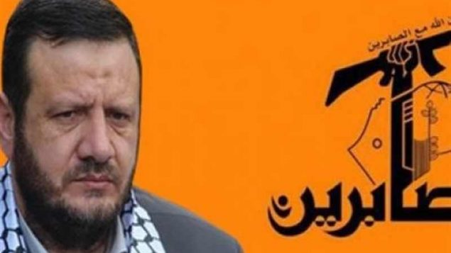 دبیر کل جنبش الصابرین