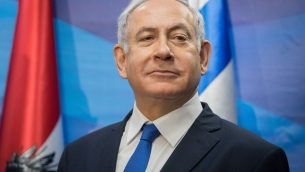 تصویر: بنیامین نتانیاهو نخست وزیر حین سخنرانی در نخست وزیری، اورشلیم، ۵ فوریه ۲۰۱۹.  (Noam Revkin Fenton/Flash90)