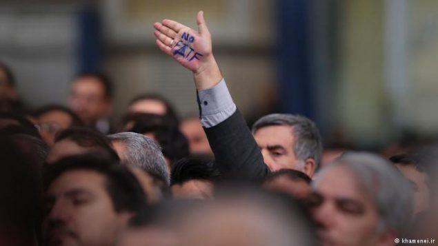 مخالفان تصویب کنوانسیون در ایران