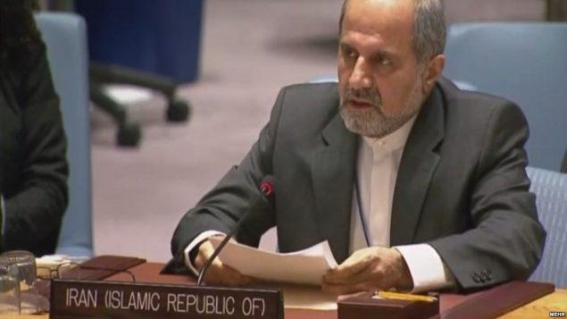 آل اسحاق، نمایندگی جمهوری اسلامی در سازمان ملل متحد