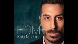 تصویر: عکس ویدئویی از ترانه «خانه» که برای شرکت در مسابقات آواز یورویژن ۲۰۱۹ انتخاب شده، با اجای کبی ماریمی. (YouTube)