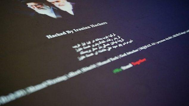 تصویر: صفحه اصلی یک وبسایت عربستان سعودی که با شعارهای فارسی به مضمون «هکرهای ایرانی هک کردند» تخریب شده و عکس آن در لندن، پنجشنبه ۸ ژوئن ۲۰۱۷ گرفته شده است. همچنان که تنش ها میان عربستان سعودی، قطر، و ایران و متحدان ایشان بالا می گیرد، گزارش هایی از هک در سراسر خلیج پدیدار می شود.  (AP Photo/Raphael Satter)