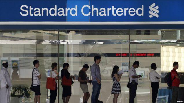 مقابل درب بانک استاندارد چارترد