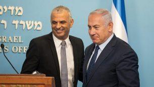 تصویر: بنیامین نتانیاهو نخست وزیر به همراه موشه کهلون وزیر دارایی در کنفرانس مطبوعاتی در دفتر نخست وزیر، اورشلیم، ۹ اکتبر ۲۰۱۸. (Hadas Parush/Flash90)
