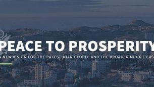 تصویر: روز شنبه ۲۲ ژوئن ،۲۰۱۹ کاخ سفید طرح اقتصادی صلح را در وبسایت رسمی خود منتشر کرد.  (Screencapture)
