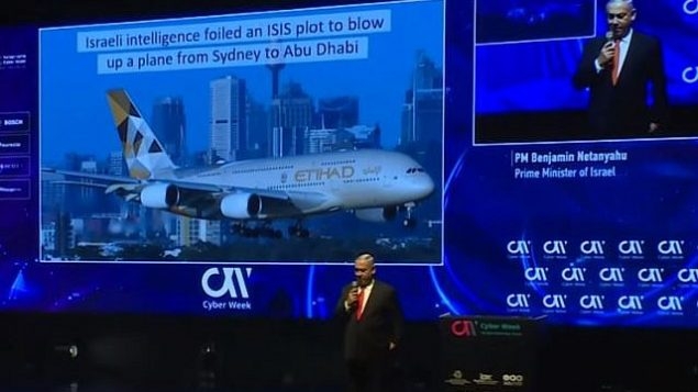 تصویر: بنیامین نتانیاهو نخست وزیر در «هفته سایبری» گفت اطلاعات محرمانه سایبری اسرائیل به دفع حمله ای به هواپیمای خطوط هوایی اتحاد، حین پرواز از سیدنی به ابوظبی کمک کرد، ۲۶ ژوئن ۲۰۱۹.  (YouTube screenshot)
