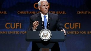 تصویر: مایک پنس حین سخنرانی در نشست سالانه اتحاد مسیحیان برای اسرائیل، ۸ ژوئیه ۲۰۱۹، واشنگتن.  (AP Photo/Patrick Semansky)