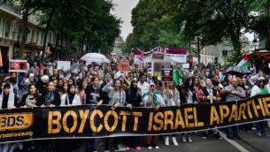 تصویر تزئینی: جنبش بایکوت، تحریم، مشروعیت زدایی. (CC BY-SA, Odemirense, Wikimedia commons)