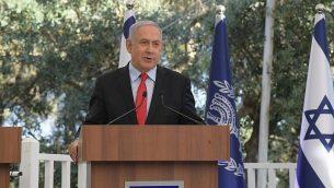 تصویر: بنیامین نتانیاهو نخست وزیر حین سخنرانی در مراسمی به افتخار واحدهای ذخیره ممتاز نیروی دفاعی اسرائیل، ۱ ژوئیه ۲۰۱۹. (Amos Ben-Gershom / GPO)