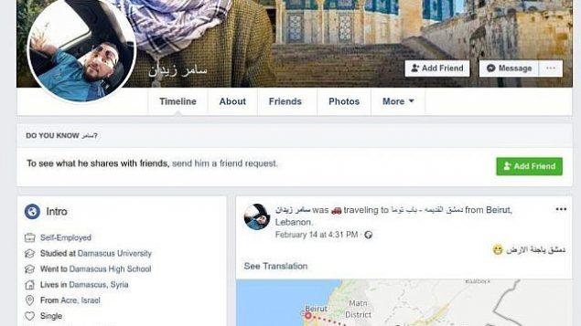 تصویر: یک پروفایل فیس بوکی که شباک در ۲۴ ژوئیه ۲۰۱۹ اعلام کرد ساختگی است و برای جذب اطلاعات محرمانه اسرائیل استفاده میشده. (Shin Bet)