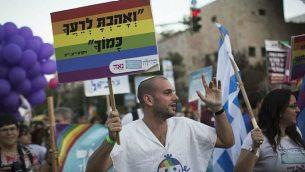 تصویر: مردم حین شرکت در رژه افتخار اورشلیم، ۶ ژوئن ۲۰۱۹. (Yonatan Sindel/Flash90)
