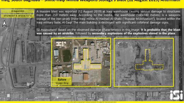 تصویر: تصاویر ماهواره ای از انبار تسلیحات در جنوب بغداد که در کنترل شبه نظامیهای هوادار ایران در حمله ای منتسب به اسرائیل در ۱۲ اوت ۲۰۱۹ مورد اصابت قرار گرفته است. (ImageSat International)