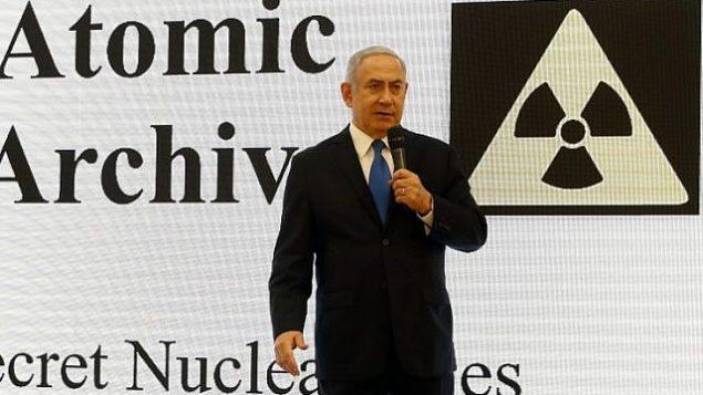 تصویر: بنیامین نتانیاهو نخست وزیر حین سخنرانی پیرامون اسنادی که از موساد به دست آورد و وی میگوید دروغگویی ایران در باره برنامه هسته ای را به ثبوت میرساند، در وزارت خارجه در تل آویو، ۳۰ آوریل ۲۰۱۸.  (AFP Photo/Jack Guez)