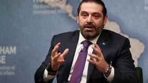 تصویر: سعاد حریری، نخست وزیر لبنان حین گفتگو در کنفرانسی در «چتـهام هاوس» لندن، ۱۳ دسامبر ۲۰۱۸. (Daniel Leak-Olivas/AFP)