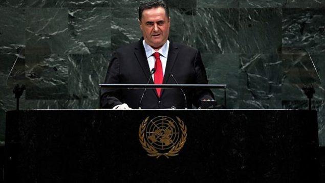 تصویر: ایسرائل کاتص، وزیر خارجه، حین ایراد سخنرانی در هفتادوچهارمین مجمع عمومی سازمان ملل، ۲۶ سپتامبر ۲۰۱۹، مقر سازمان، شهر نیویورک. (Johannes EISELE / AFP)