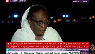 تصویر: «اسما عبدالله»، که به تازگی به وزارت خارجه سودان منصوب شده، حین گفتگو با «الجزیره»، ۸ سپتامبر ۲۰۱۹. (Screenshot: Al Jazeera)