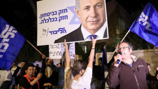 تصویر: حامیان بنیامین نتانیاهو نخست وزیر در تظاهرات مقابل اقامتگاه وی در اورشلیم، ۲۱ نوامبر ۲۰۱۹.  (Noam Revkin Fenton/FLASH90)