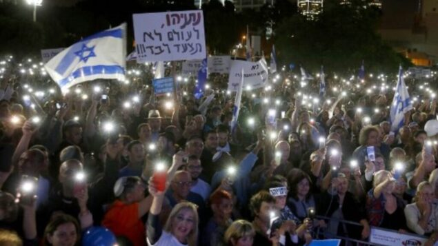 هواداران سرسخت نتانیاهو در تل آویو نمایش شومی از ترس و خشم به صحنه بردند