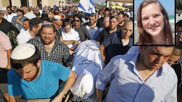 تصویر: جمعیت سوگواران در شهر «لاد»، حین تشییع تابوت رینا شنرب، اسرائیلی ۱۷ ساله، که در سفری برای دیدار با پدرش، در چشمه آب معدنی نزدیک «دولیو»، کرانه باختری، در انفجار بمب کشته شد، ۲۳ اوت  ۲۰۱۹.  (Jack Guez/AFP); inset: Rina Shnerb (Courtesy)