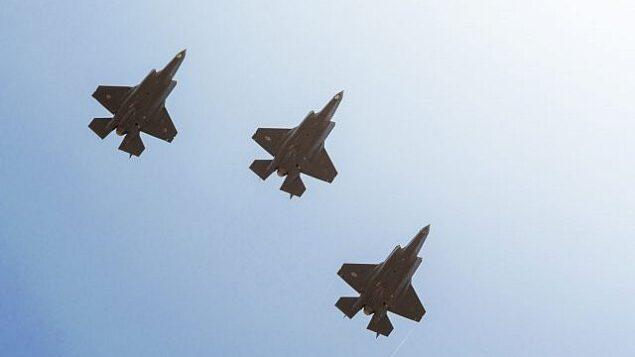 تصویر: جتهای جنگنده اف۳۵ در ع کسی بی تاریخ حین پرواز بر فراز اسرائیل. (Israel Defense Forces)