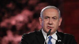 تصویر: بنیامین نتانیاهو نخست وزیر حین سخنرانی در پنجمین انجمن جهانی هولوکاست در موزه یادبود یاد واشم اورشلیم، ۲۳ ژانویه ۲۰۲۰. (Abir SULTAN / POOL / AFP)
