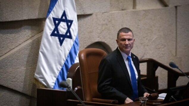 تصویر: یولی ادلشتین، رئیس کنست در کنست، اورشلیم، ۱۱ دسامبر ۲۰۱۹. (Hadas Parush/Flash90)