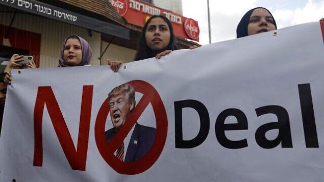 تصویر: عرب های اسرائیلی حین شرکت در راهپیمایی اعتراض به طرحی به میانجیگری ایالات متحده در حل مناقشه خاورمیانه، در شهر عرب-اسرائیلی بقاع الغربیه، شمال اسرائیل، ۱ فوریه ۲۰۲۰.  (Ahmad GHARABLI / AFP)
